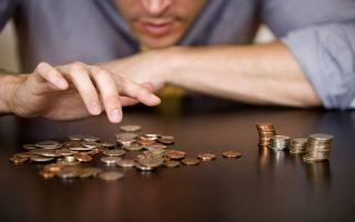 Как взыскать алименты с маленькой зарплаты?