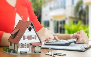 Как соотносятся ипотека и алименты?