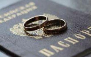 Как осуществить признание брака недействительным?