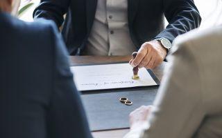 Какое содержание соглашения об уплате алиментов?