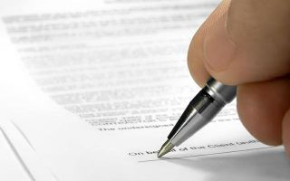 Какие нужны документы для подачи на алименты?