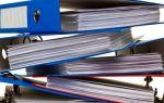 Какие нужны документы для развода через ЗАГС?