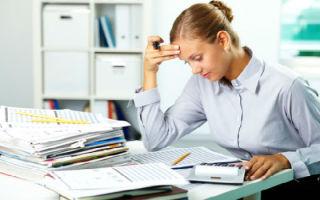 Какие основания на удержание алиментов из заработной платы?