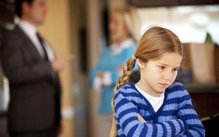 Как происходит развод при наличии несовершеннолетних детей?