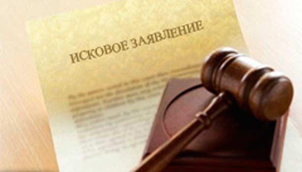 Исковое заявление о разделе имущества при разводе супругов: образец, особенности подготовки и подачи иска в суд