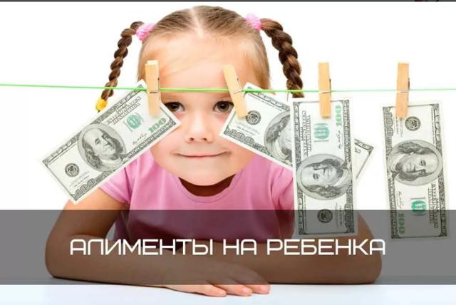 Размер алиментов на одного ребенка в 2020 году - сколько процентов и как платятся