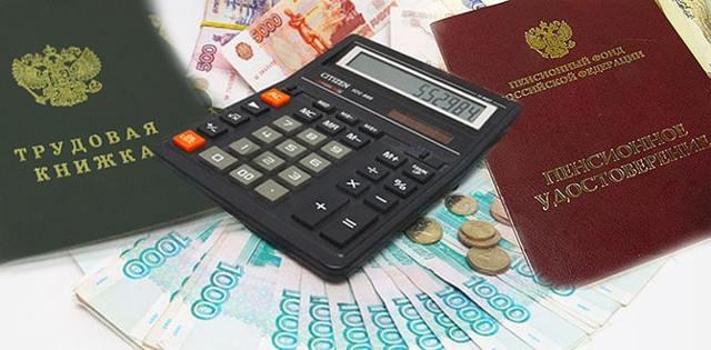 МРОТ для расчета алиментов в 2020 году: индексация, изменение на взыскание в твердой денежной сумме